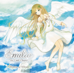 4th CD 「Emilia 〜the Last Chapter〜」