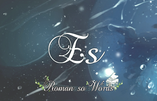M3-35 【Roman so Words】Es [another]